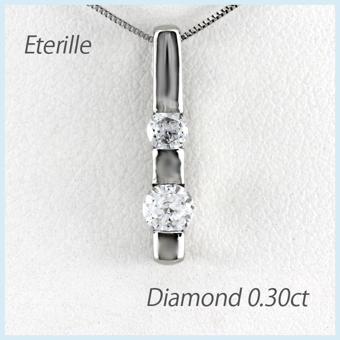【500円OFF】プラチナ ネックレス ダイヤモンド ペンダント レディース シンプル pt900