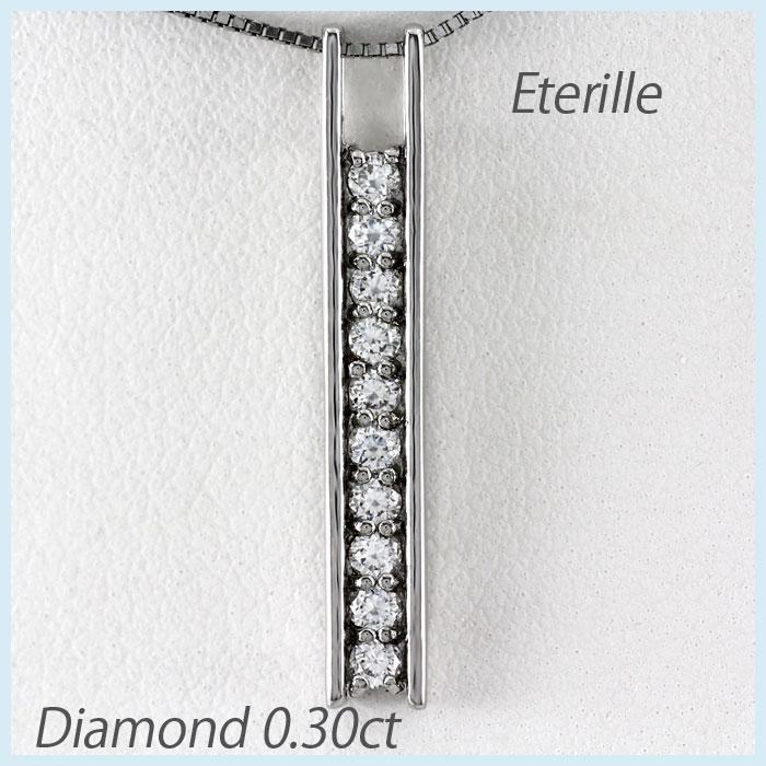 【10%OFF】プラチナ ネックレス ダイヤモンド ペンダント レディース シンプル pt900