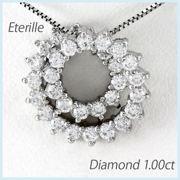 【10%OFF】プラチナ ネックレス ダイヤモンド ペンダント レディース サークル うず ゴージャス 1.0カラット pt900