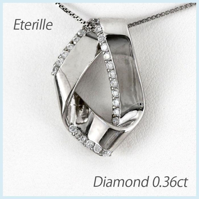 高品質 プラチナ ネックレス ダイヤモンド ペンダント レディース シンプル 地金 ゴージャス pt900, ブライダルアクセ専門店ブルージュ 7a3a5dbf