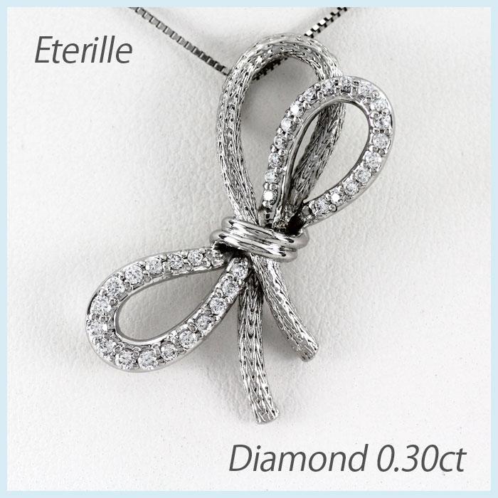 【10%OFF】プラチナ ネックレス ダイヤモンド ペンダント レディース リボン アンティーク ひも Pt900