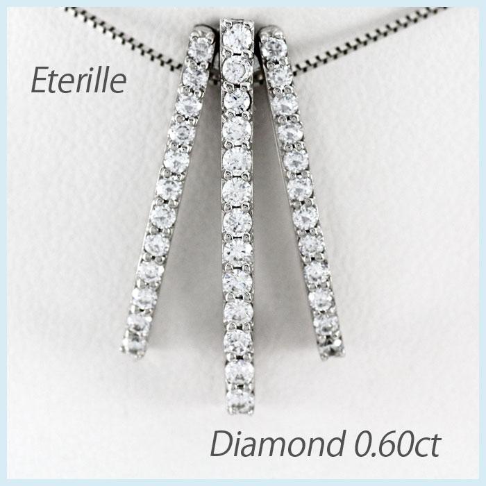 【10%OFF】プラチナ ネックレス ダイヤモンド ペンダント レディース ストレート pt900