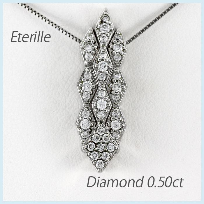 【10%OFF】ネックレス ダイヤモンド ペンダント レディース ひし形 パヴェ ゴールド k18 18k 18金