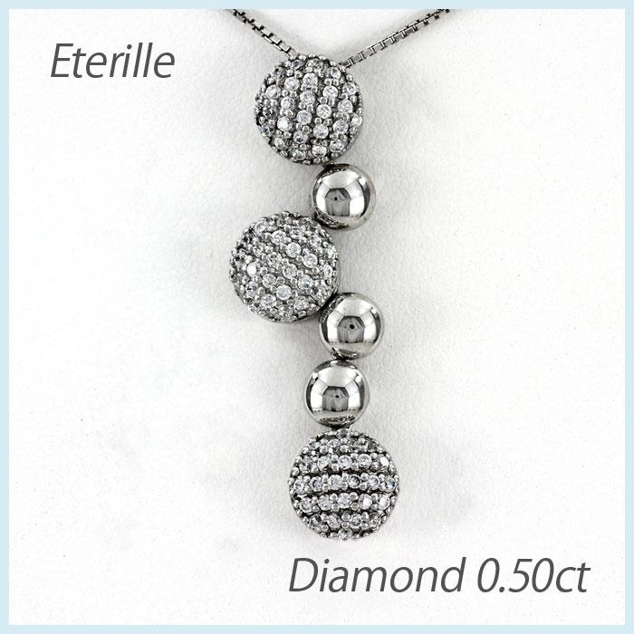 【10%OFF】プラチナ ネックレス ダイヤモンド ペンダント レディース パヴェ ドット 揺れる ブラpt900