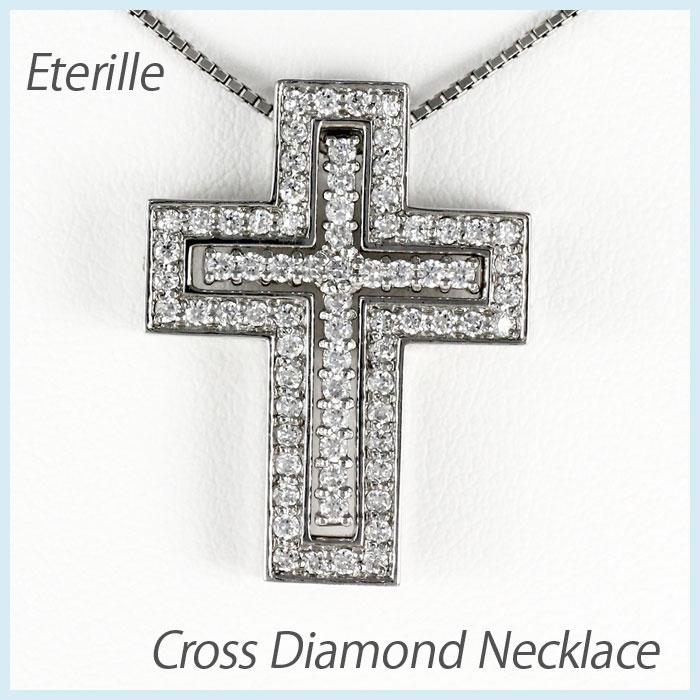 【10%OFF】ネックレス メンズ クロス ダイヤモンド 十字架 プラチナ