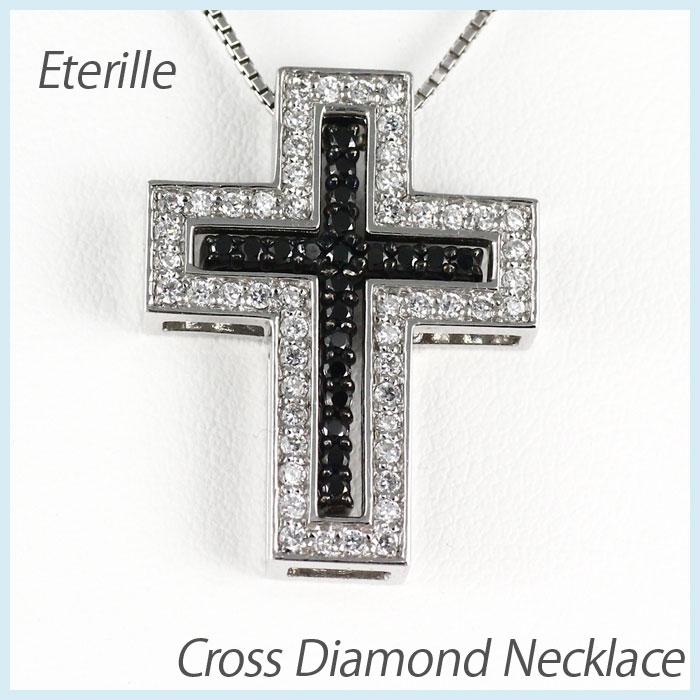 【500円OFFクーポン】ブラックダイヤモンド ネックレス メンズ クロス 十字架 ゴールド k18 18k 18金