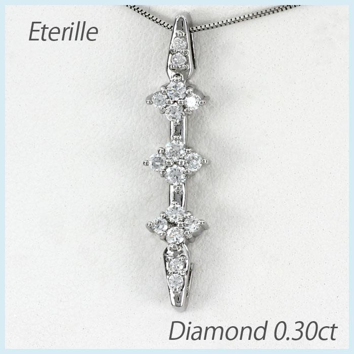 【10%OFF】プラチナ ネックレス ダイヤモンド ペンダント レディース フラワー 花 揺れる ブラ pt900