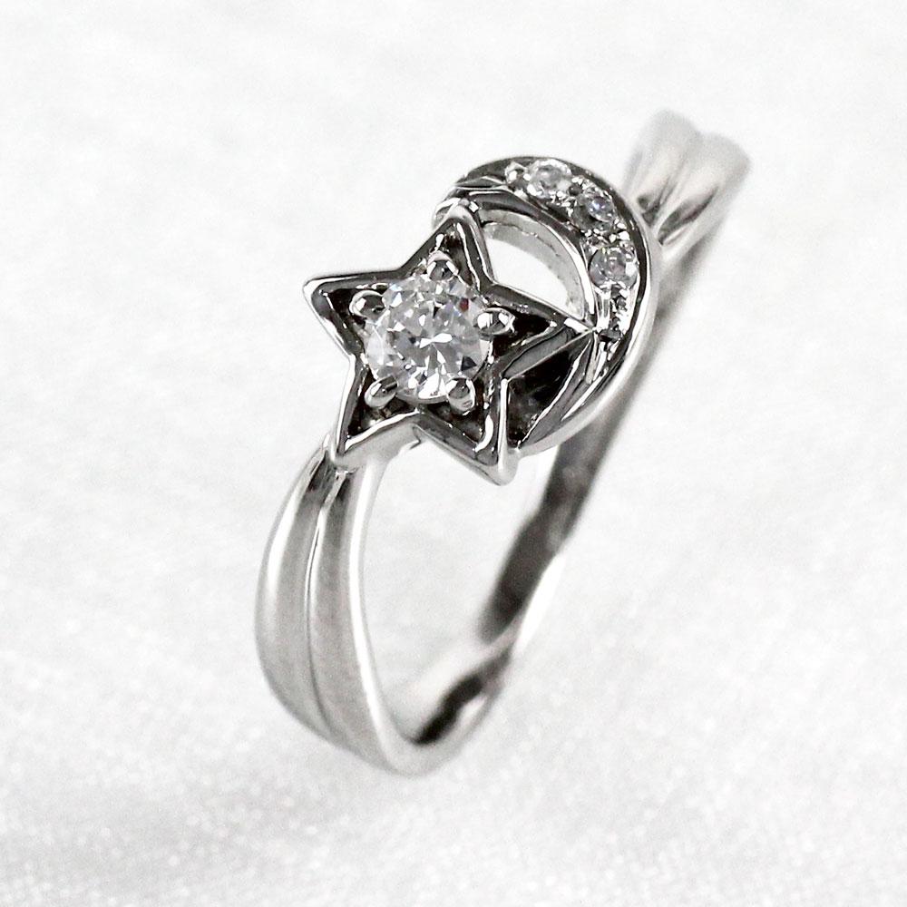 【10%OFF】ダイヤ リング ダイヤモンド 指輪 スター ムーン ゴールド k18 18k 18金 レディース
