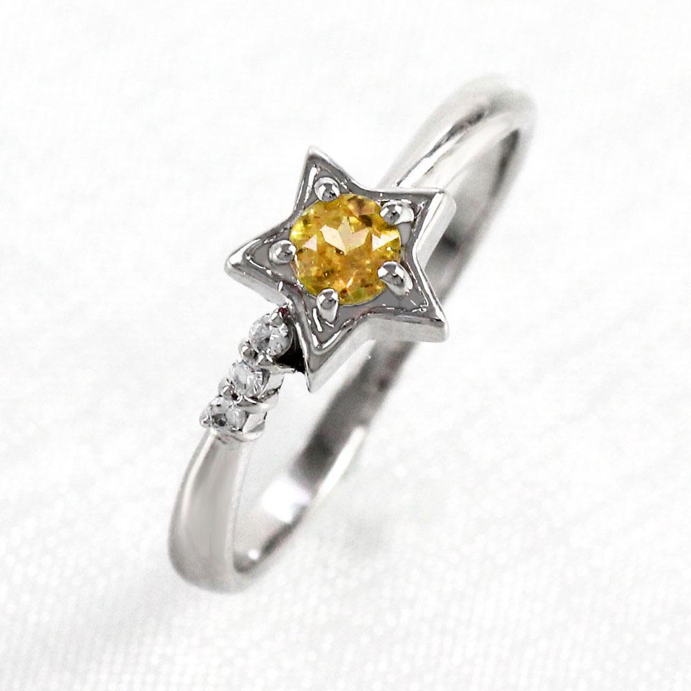 【10%OFF】シトリン リング カラーストーン 指輪 誕生石 ダイヤ ダイヤモンド レディース 一粒 スター 星 ゴールド k18 18k 18金