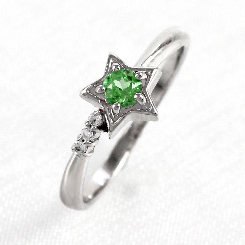 【10%OFF】エメラルド リング カラーストーン 指輪 誕生石 ダイヤ ダイヤモンド レディース 一粒 スター 星 ゴールド k10 10k 10金