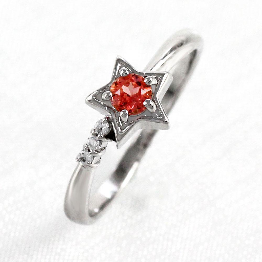 【10%OFF】ガーネット リング カラーストーン 指輪 誕生石 ダイヤ ダイヤモンド レディース 一粒 スター 星 ゴールド k10 10k 10金