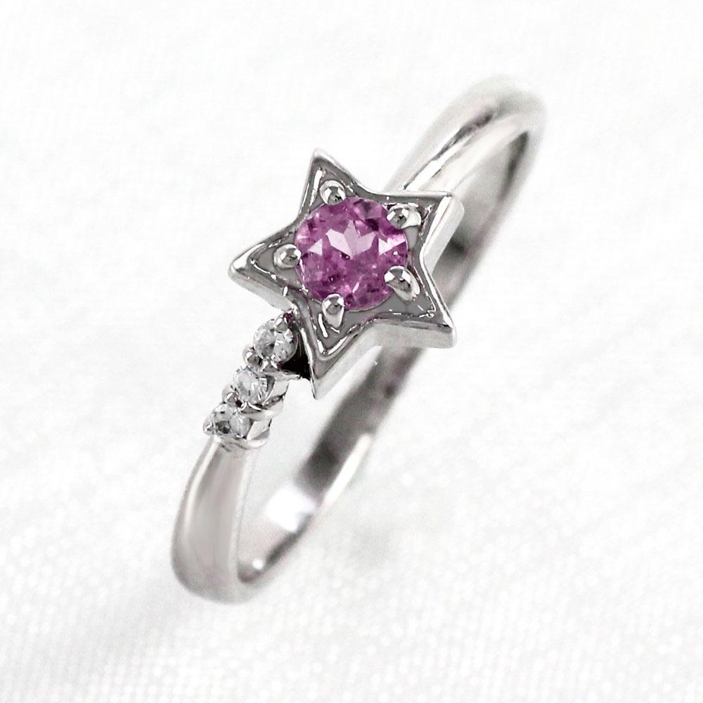 【500円OFF】ピンクサファイア リング カラーストーン 指輪 誕生石 ダイヤ ダイヤモンド レディース 一粒 スター 星 ゴールド k10 10k 10金