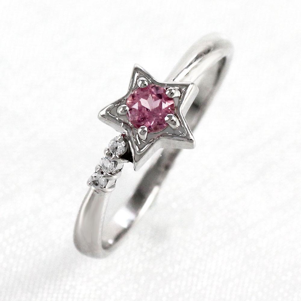 【10%OFF】ピンクトルマリン リング カラーストーン 指輪 誕生石 ダイヤ ダイヤモンド レディース 一粒 スター 星 ゴールド k10 10k 10金
