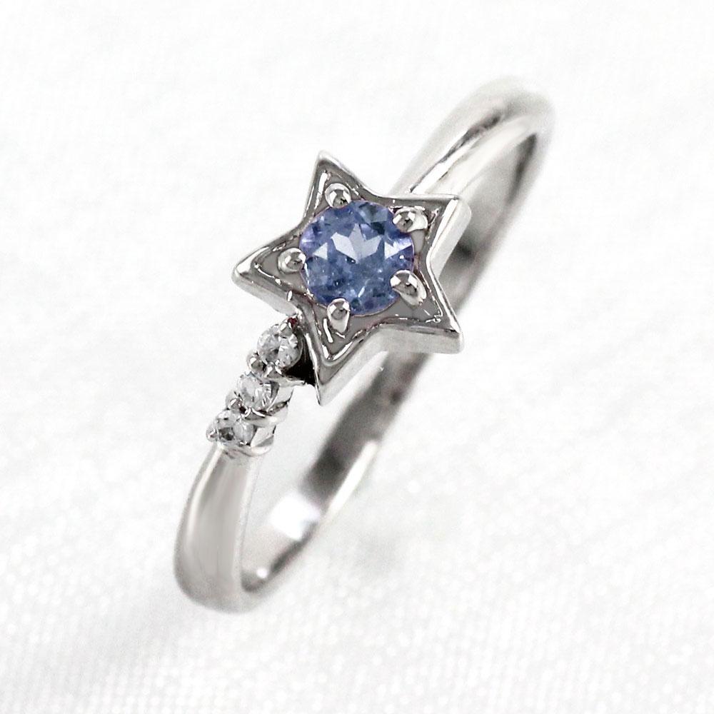 タンザナイト リング カラーストーン 指輪 誕生石 ダイヤ ダイヤモンド プラチナ pt900 レディース 一粒 スター 星