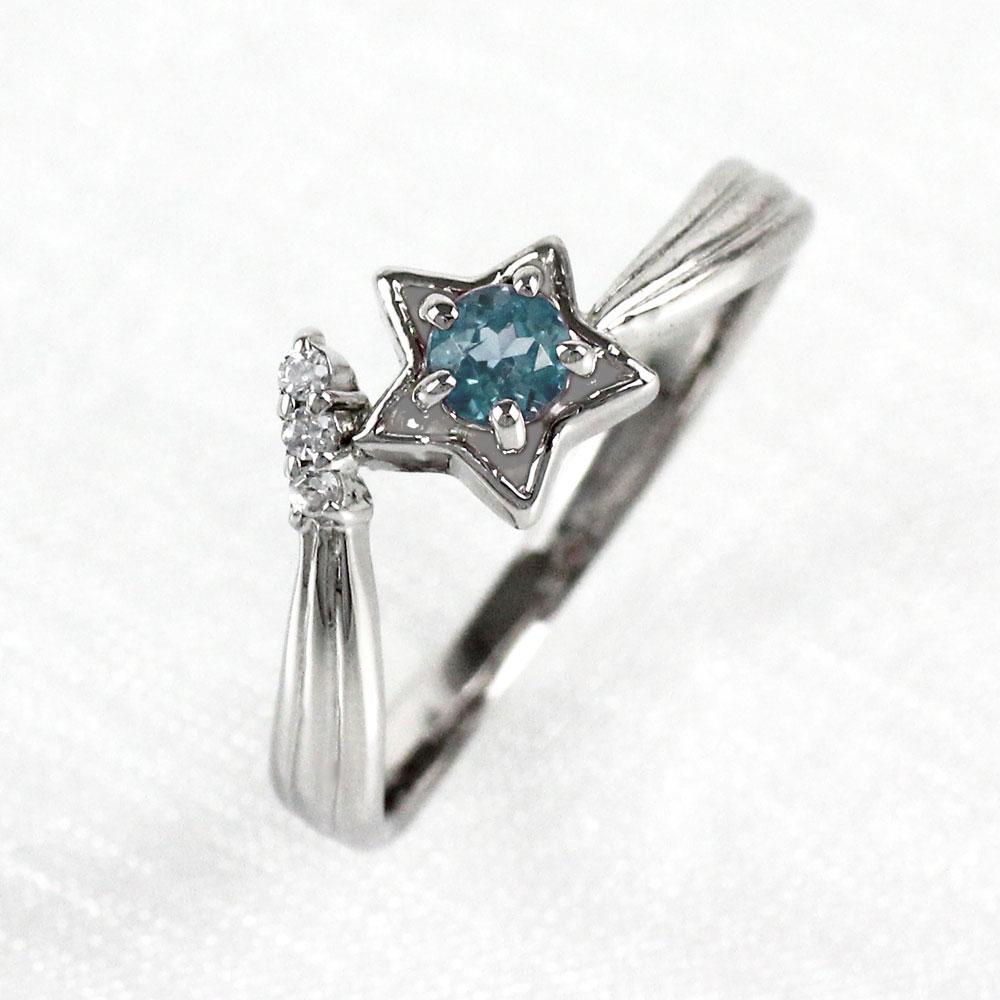 【500円OFF】アクアマリン リング カラーストーン 指輪 誕生石 ダイヤ ダイヤモンド プラチナ pt900 レディース 一粒 スター 星