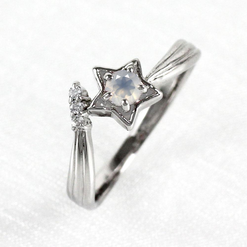 【10%OFF】ムーンストーン リング カラーストーン 指輪 誕生石 ダイヤ ダイヤモンド プラチナ pt900 レディース 一粒 スター 星