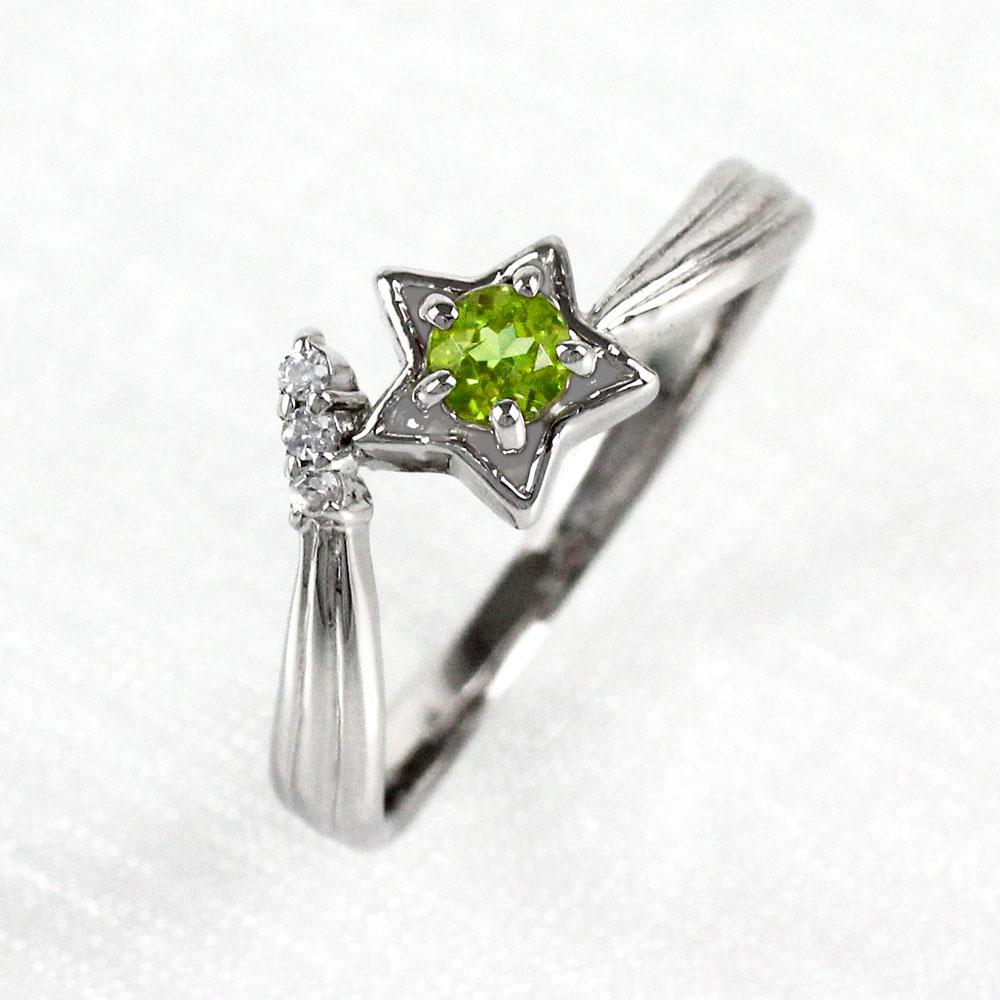 【500円OFF】ペリドット リング カラーストーン 指輪 誕生石 ダイヤ ダイヤモンド プラチナ pt900 レディース 一粒 スター 星