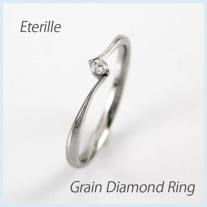 【10%OFF】ダイヤ リング 一粒 ダイヤモンド 指輪 レディース シンプル ゴールド k10 10k 10金