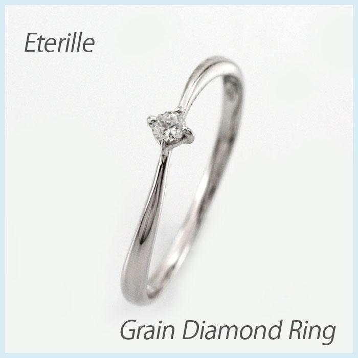 【10%OFF】ダイヤ リング 一粒 ダイヤモンド 指輪 レディース シンプル 華奢 カーブ プラチナ pt900