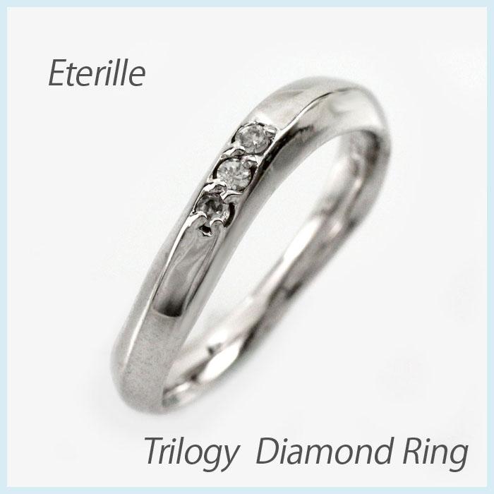 【10%OFF】ダイヤ リング ダイヤモンド 指輪 レディース トリロジー スリーストーン シンプル カーブ プラチナ pt900