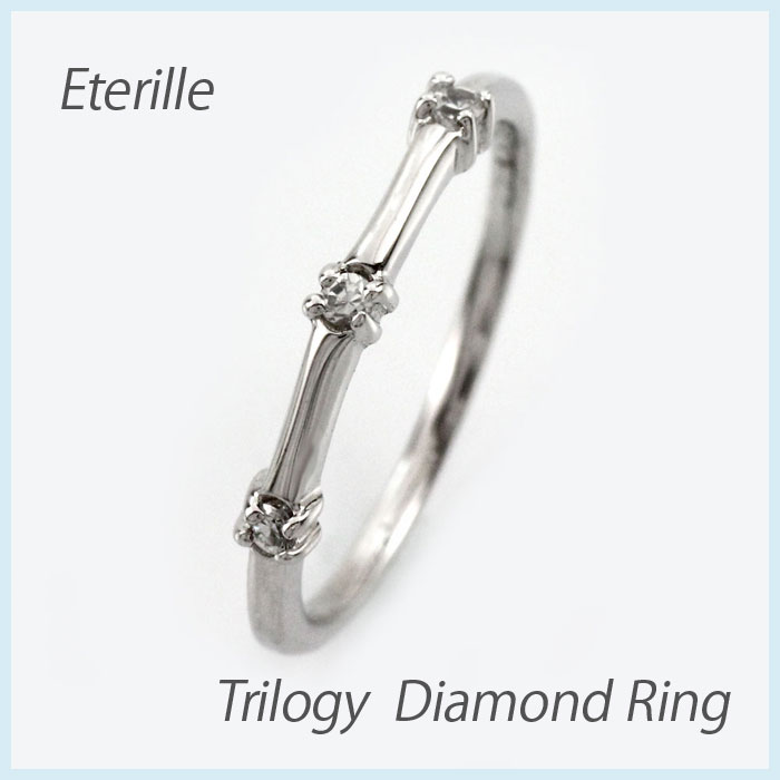 【10%OFF】ダイヤ リング ダイヤモンド 指輪 レディース トリロジー スリーストーン バンブー シンプル プラチナ pt900