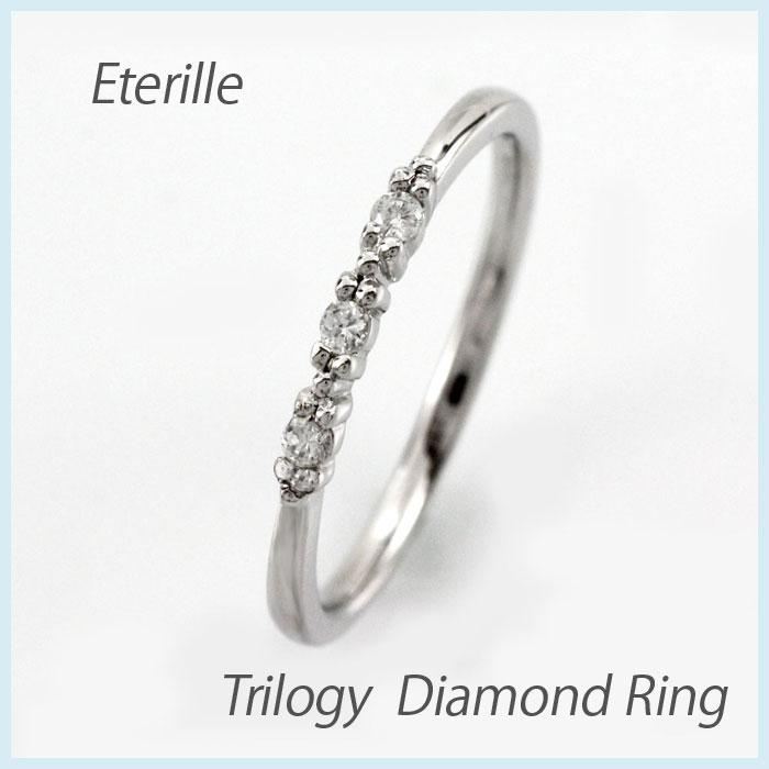 【10%OFF】ダイヤ リング ダイヤモンド 指輪 レディース トリロジー スリーストーン シンプル 華奢 プラチナ pt900