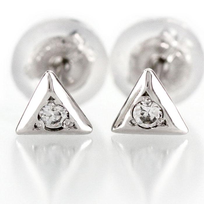 【10%OFF】ダイヤモンド ピアス プラチナ レディース 一粒ダイヤ スタッド トライアングル 三角 シンプル pt900