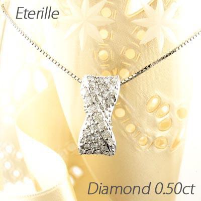 【10%OFF】ネックレス ダイヤモンド ペンダント レディース パヴェ 0.5カラット ゴールド k18 18k 18金