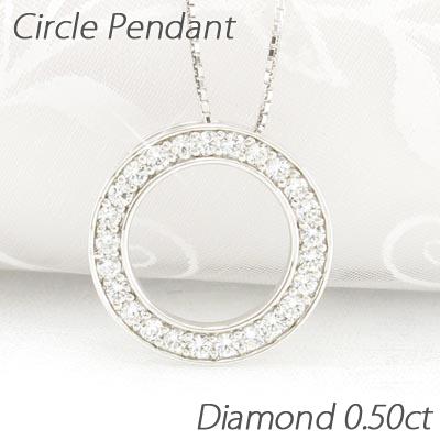【10%OFF】プラチナ ネックレス ダイヤモンド ペンダント レディース サークル アンティーク 0.5カラット pt900