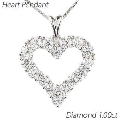 【10%OFF】ハート ネックレス ダイヤ ペンダント レディース ダイヤモンド オープンハート 1.0カラット ゴールド k18 18k 18金