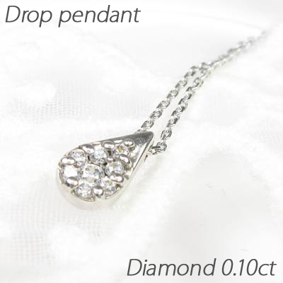 【10%OFF】ダイヤモンド ネックレス 18k ペンダント レディース ドロップ 涙型 ミステリー 0.1カラット ゴールド k18 18金
