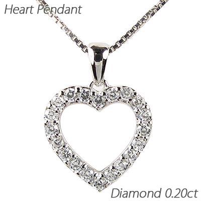 【10%OFF】ハート ネックレス ダイヤ ペンダント レディース ダイヤモンド オープンハート 0.2カラット プラチナ pt900