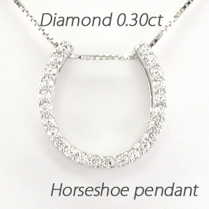 【10%OFF】ダイヤモンド ネックレス ペンダント レディース 馬蹄 ホースシュー プラチナ pt900 0.3カラット