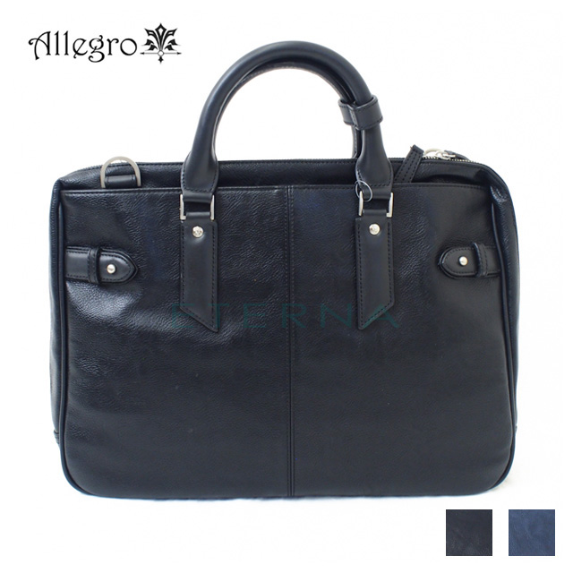 Allegro アレグロ A4対応 ビジネスバッグ 合成皮革 ショルダーベルト付属 ブラック ネイビー 54014+