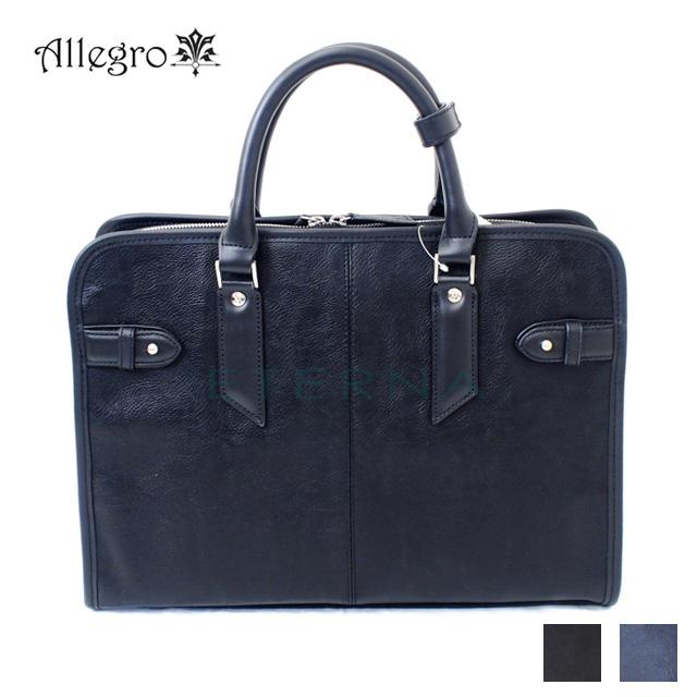 Allegro アレグロ A4対応 ビジネスバッグ 合成皮革 ショルダーベルト付属 ブラック ネイビー 54016+