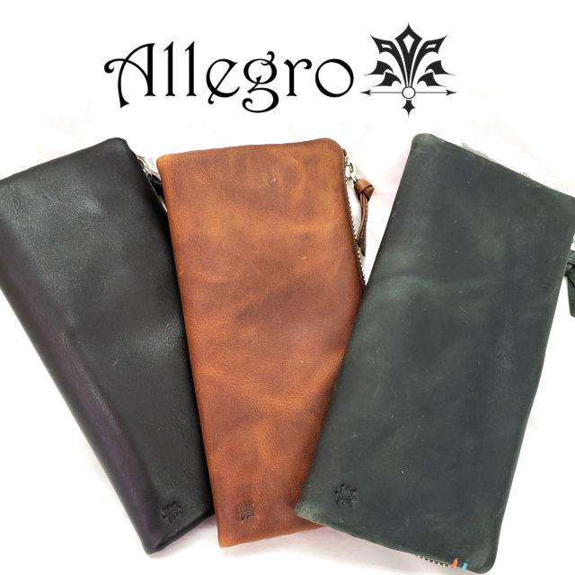 Allegro アレグロ メンズ 長財布 本革 革財布 小銭入れ有 カード プレゼント ギフト 黒 グリーン 茶色 03986+
