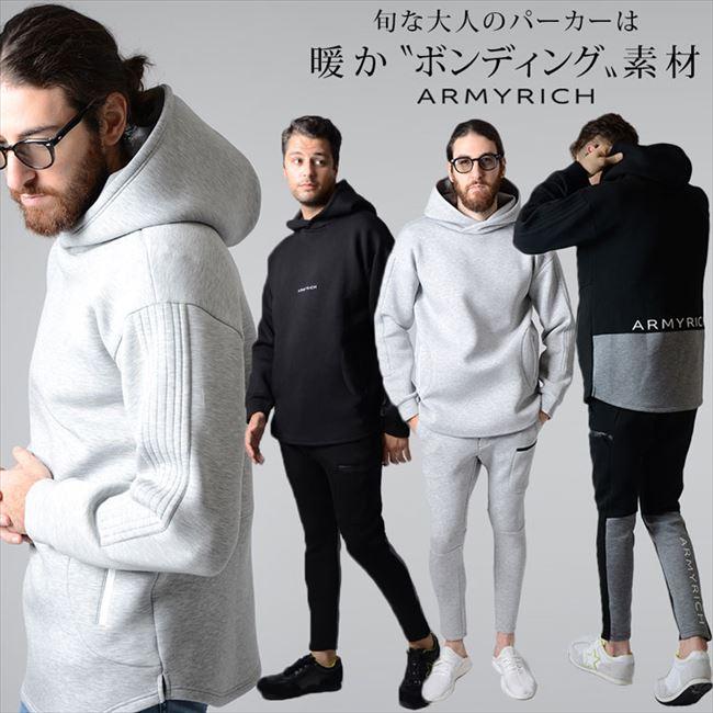 ファッション セットアップ