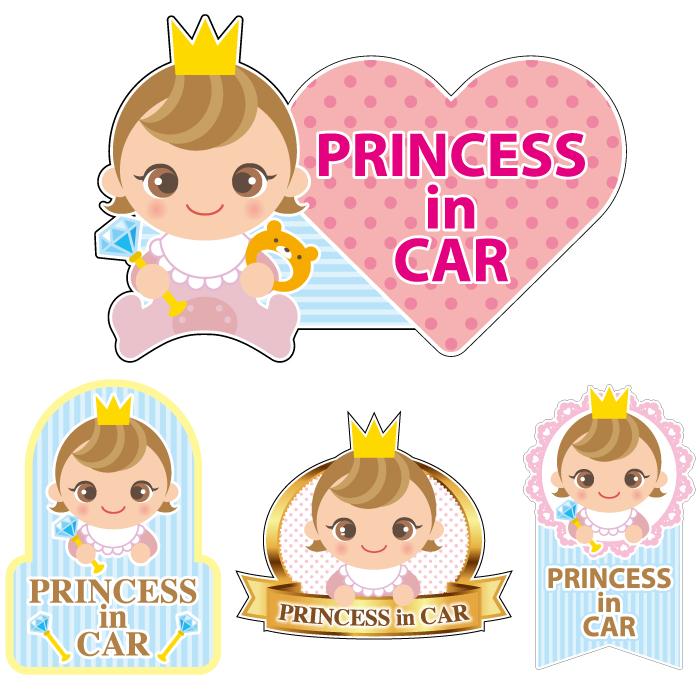 選べる4種類 赤ちゃん ステッカーお好きなデザインをどうぞ AL完売しました。 べビーインカー ステッカー おしゃれ 赤ちゃんが乗っています ベビーインカー シール 乗ってます ベビー用 ベイビー イン カーステッカー in NEW 安全運転 子ども カー用品 car サイン シンプル 車 かわいい 車用 カーサイン baby 子供 セーフティ
