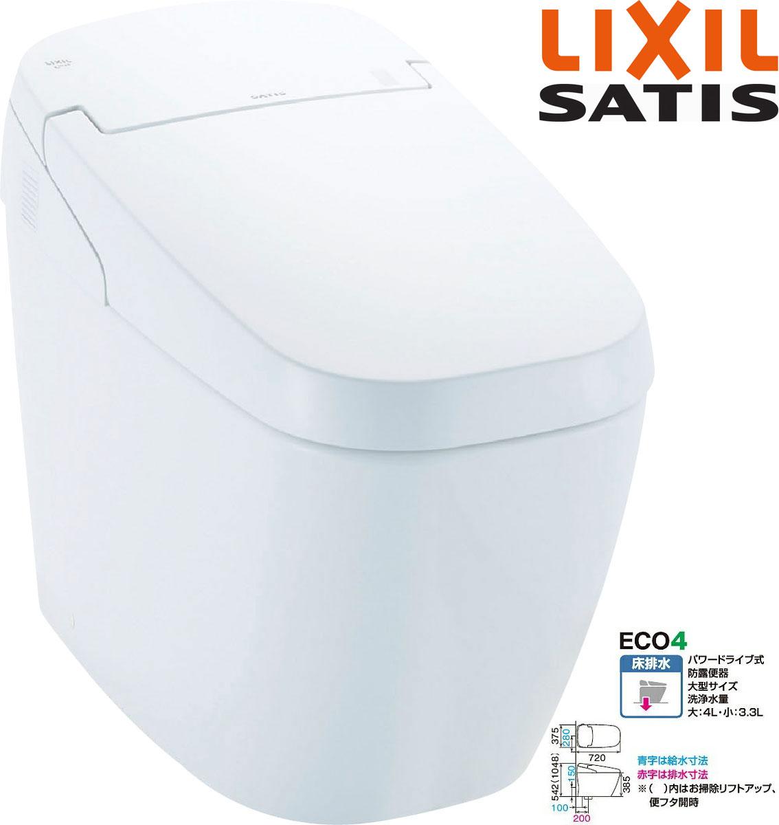 LIXIL(INAX) サティスGタイプ ECO4 床排水 G6 YBC-G20S+DV-G216
