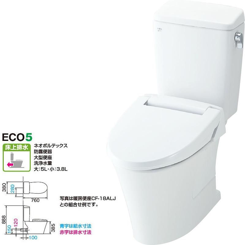 LIXIL(INAX) アメージュZ便器(フチレス) 床上排水 手洗なし ECO5 YBC-ZA10P+DT-ZA150EP