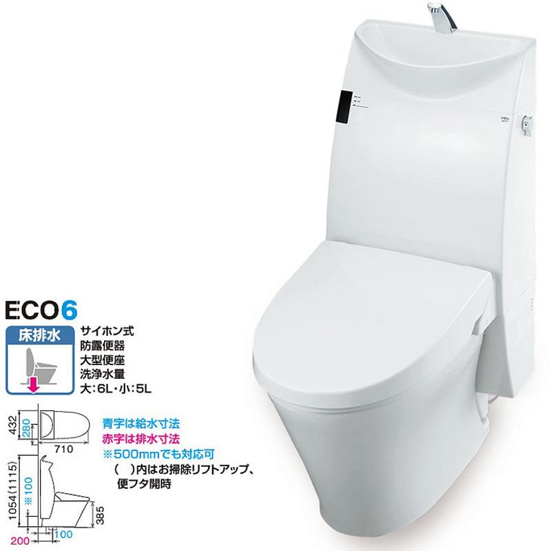 LIXIL(INAX) アステオ 床排水 手洗付 ECO6 YBC-A10S+DT-387J