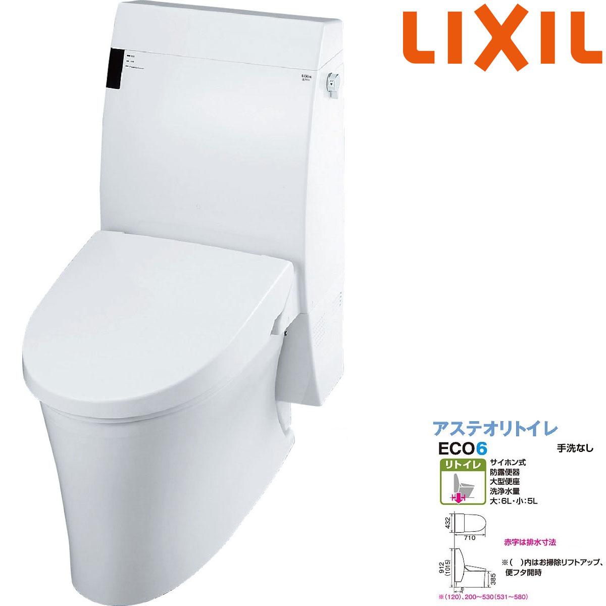 YBC-A10H+DT-355JH アステオリトイレ 床排水 ECO6 手洗なし