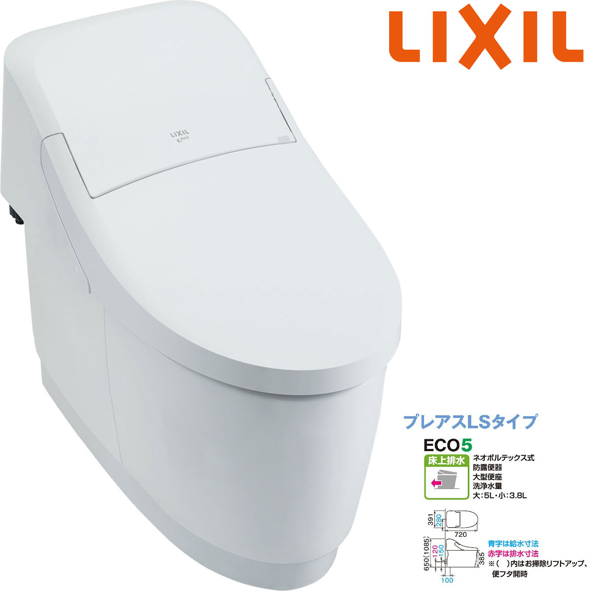 LIXIL(INAX) プレアスLSタイプ 床上排水 ECO5 グレード:CL4 YBC-CL10P+DT-CL114-R インテリアリモコン