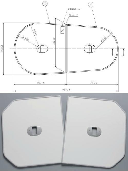 驚きの値段 TOTO 純正風呂ふた 組フタ 1500用組フタ 2枚 無料 PCF1530R#NW1