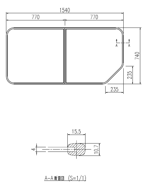 LIXIL(INAX) 組フタ 1600用組フタ(2枚) YFK-1574B(3)R