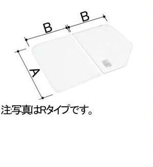 組フタ 1600用組フタ(2枚) YFK-1574B(3)R