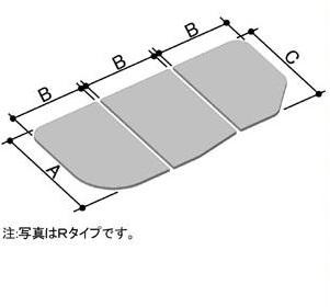 組フタ 1600用保温組フタ(3枚) YFK-1676C(1)L(R)-D
