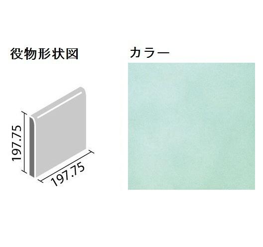 ルシエル 150mm角片面取 LC-1560/9