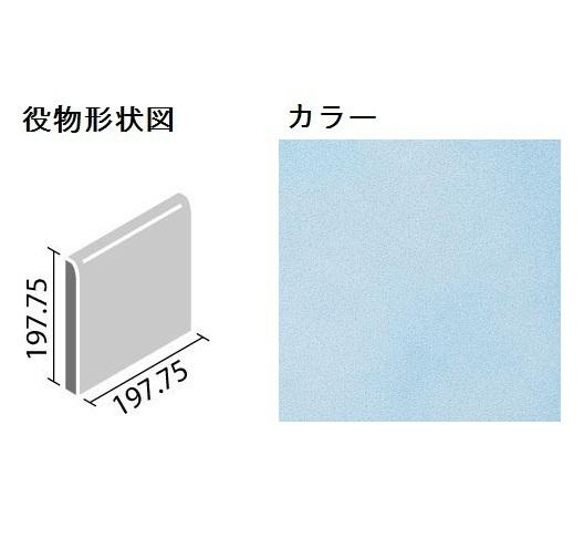 LIXIL(INAX) ルシエル 150mm角片面取 LC-1560/10