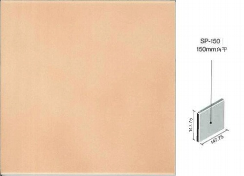 SP-150/M305 リーリック150 マット釉